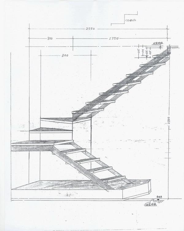 楼梯立面图手绘