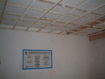 客厅吊顶的龙骨架:p