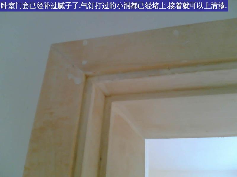 墙面木线条收口施工节点图