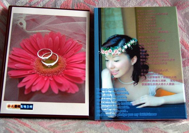 *可爱多之520婚礼全记录* 结婚三周年啦!