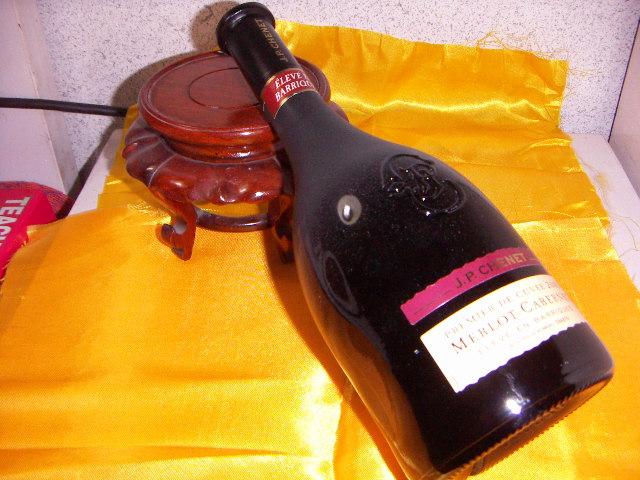 【看点】金箔入酒提议来自酒企首征意见无反对 (25)