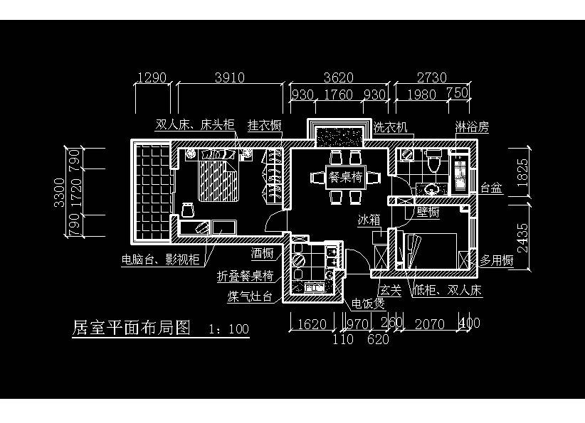 61平方小房子找个人工好的装修队,打算清包 预算3万封顶