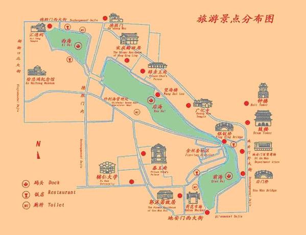 带游人坐着人力三轮车游览北京的******同.图片