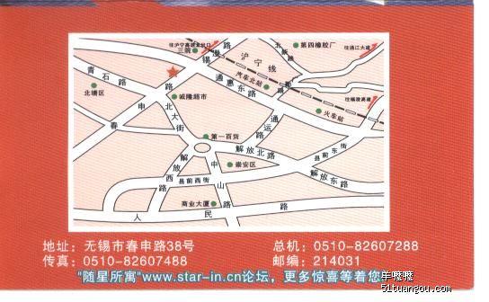 新增锦江之星春申路店交通及地图!