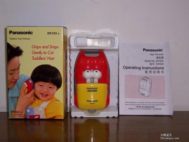 松下儿童理发器