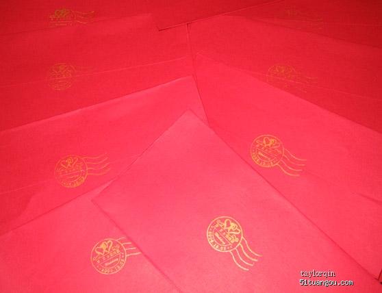 上海文化红色印章素材