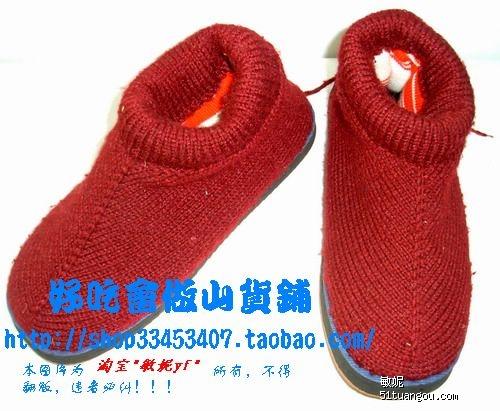 手工毛线棉鞋转让