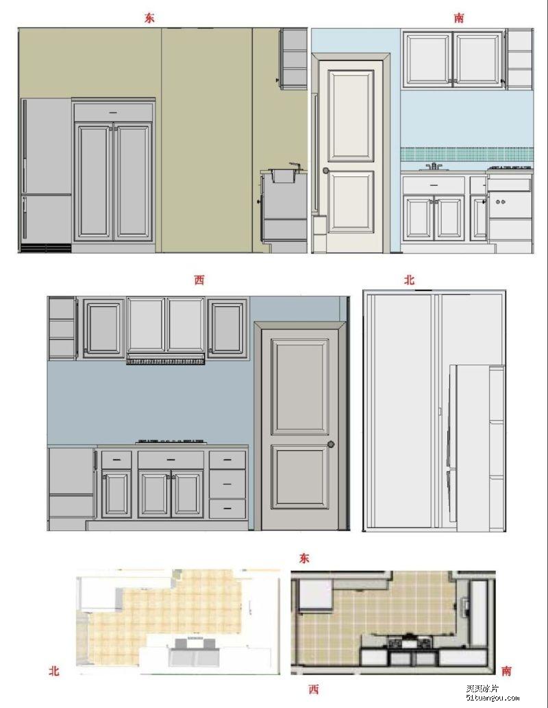 小笼女家57平方老公房改造记 效果图P3入住后照片P4 DIY设计 一点点