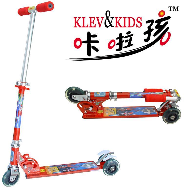 团啦团啦 品牌【儿童滑板车】