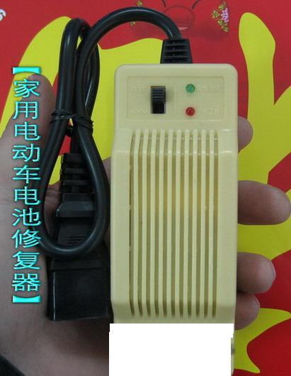 电动车电池延寿修复器高清图片