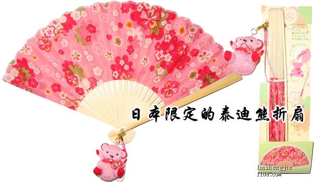 情侣毛绒玩具 棒棒糖,超低价◥◣日本招财猫饰品◥◣小镜子 钥匙包