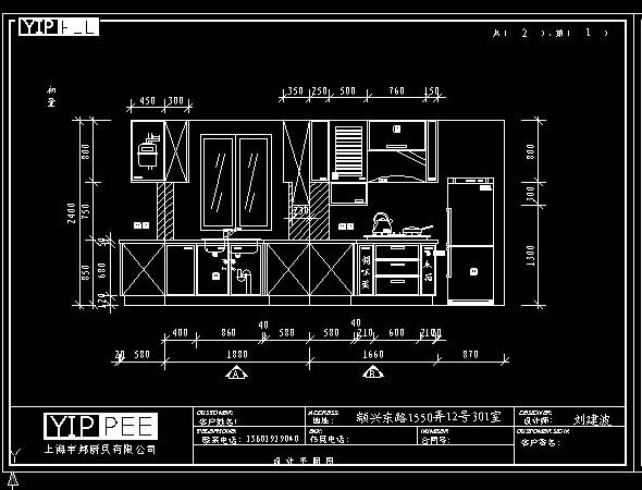 电路 电路图 电子 户型 户型图 平面图 原理图 590_450