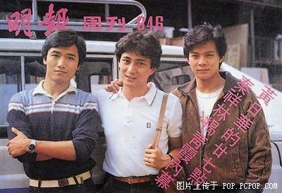 80年代经典电视剧 老歌经典80年代 80年代经典老歌500首-80年代经典图片