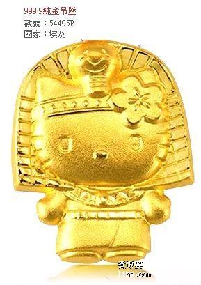 来到埃及的kt似乎完全投入在法老王时代.