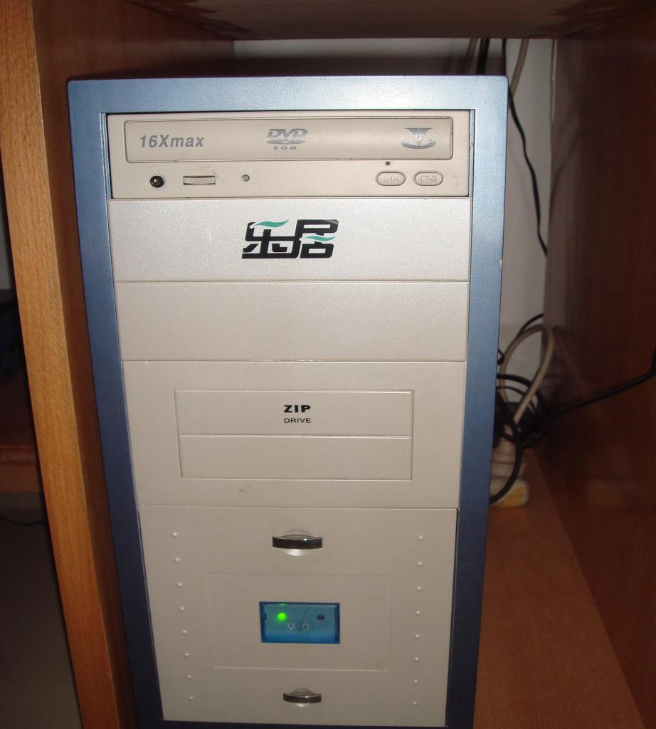 二手电脑转让价格实惠欲购从速