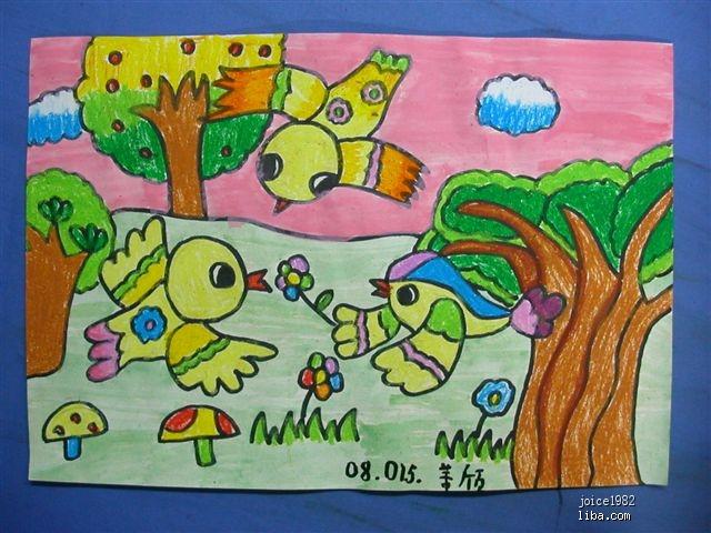 儿童简笔画 儿童简笔画 价格