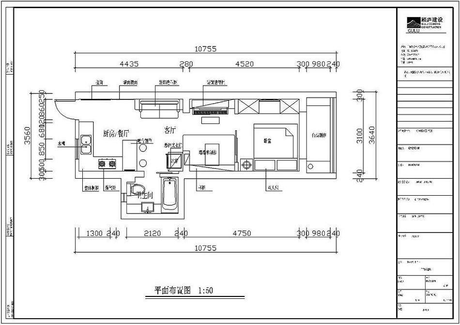 280平方长方形房子格局设计图