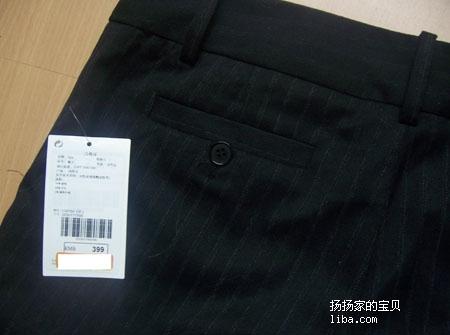 品牌衣服低价转让,ZARA EDC ESPRIT CK等 全场只剩最后3件,8折图片