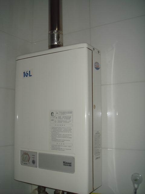 林内16升的热水器,同时开两个水龙头热水没有问题的图片