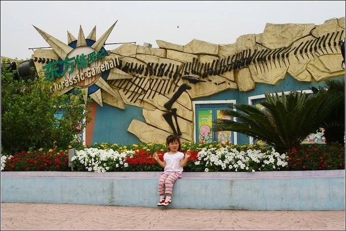 常州亲子两日游 红梅公园 中国常州恐龙园 香树湾酒店