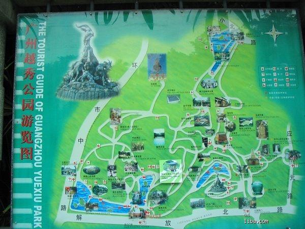 州篇(含越秀公园
