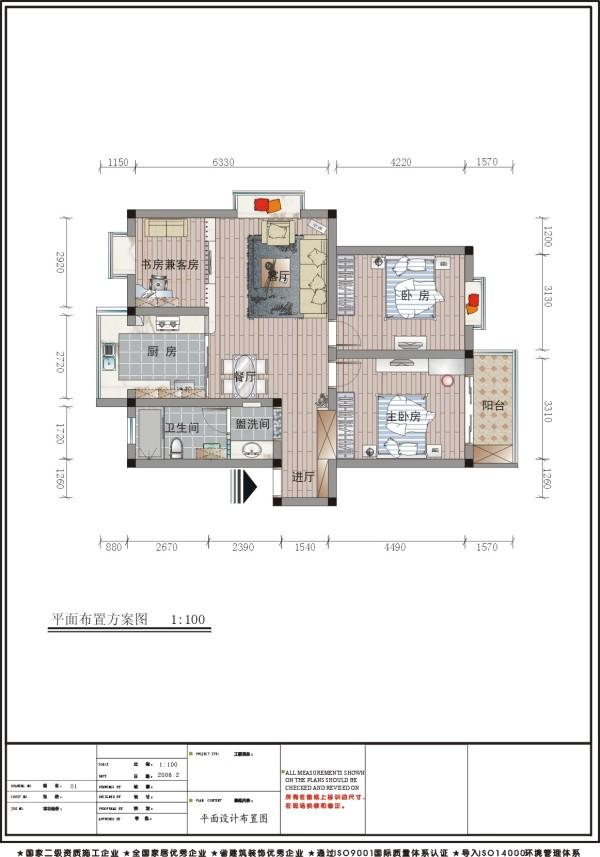 猪猪的家 新康花园3期之城市韵律 首页有全部费用清单表格高清图片