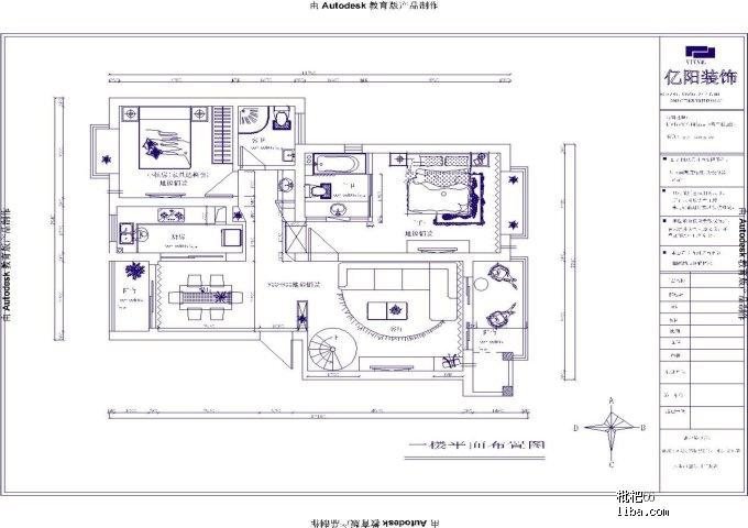 40方的跃层房子,装修进行中 亿阳装饰设计施工 瓷砖和水电篇