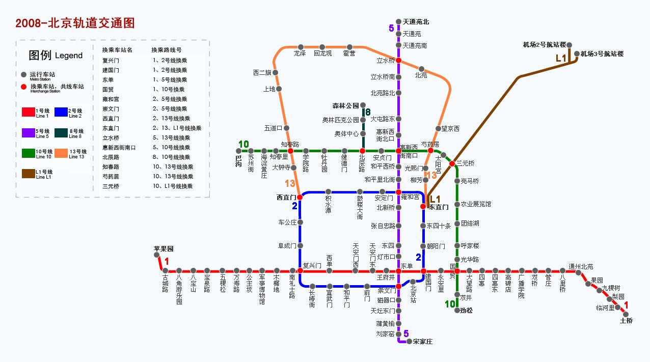 东莞地铁r1线路图_东莞地铁r1线路图设计