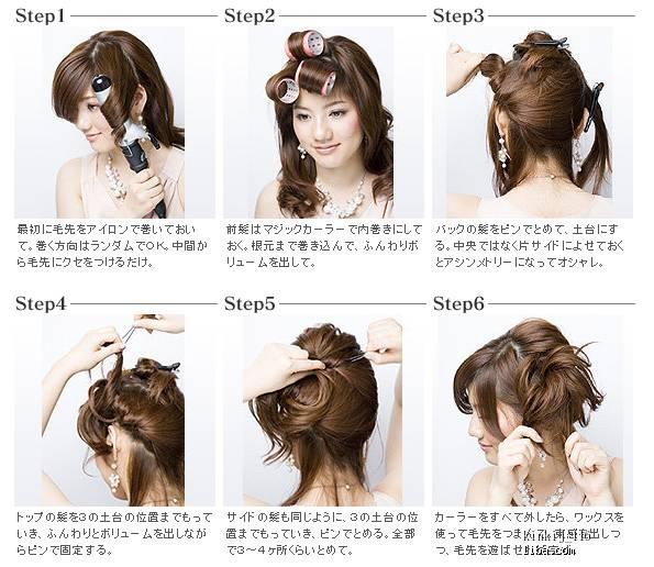 2008最新日本新娘发型参考☆ 新增伴娘发型图片
