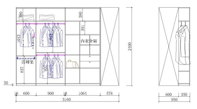 戶型 戶型圖 平面圖 649_359圖片
