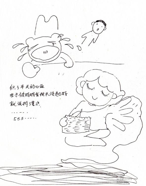 乡下小房子 装修日记 篱笆网_第7页_乐乐简笔画