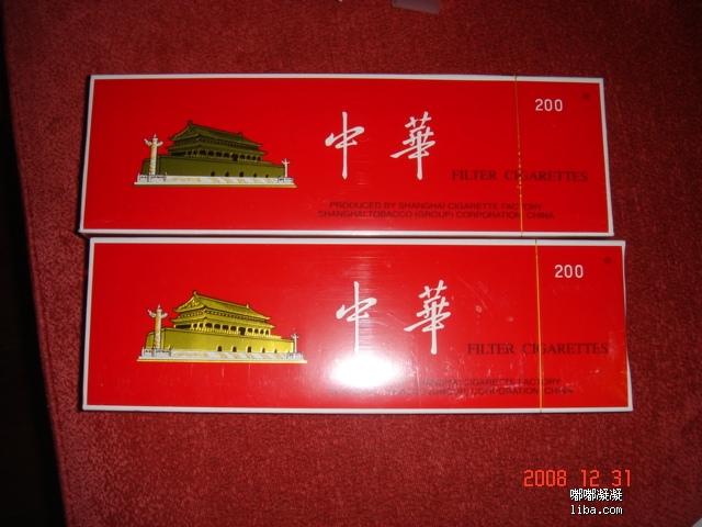 中华烟硬盒价格表_专供出口的硬盒中华烟的价格