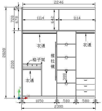这是google上搜到的衣柜结构图 比较专业一些.
