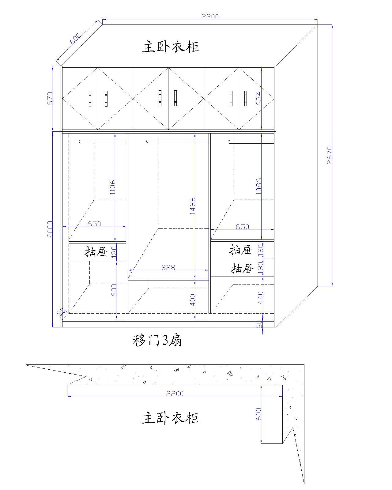 主卧衣柜设计图纸