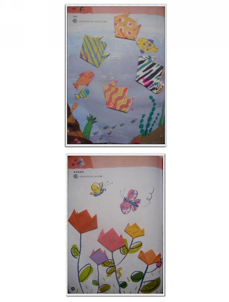 剪下正方形图片后按照说明折小鱼和小花