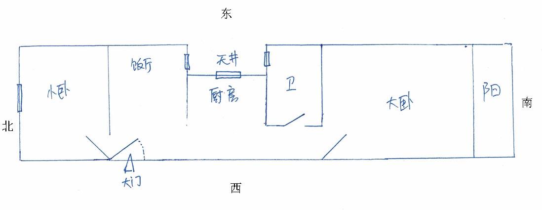 长条形房型设计图展示