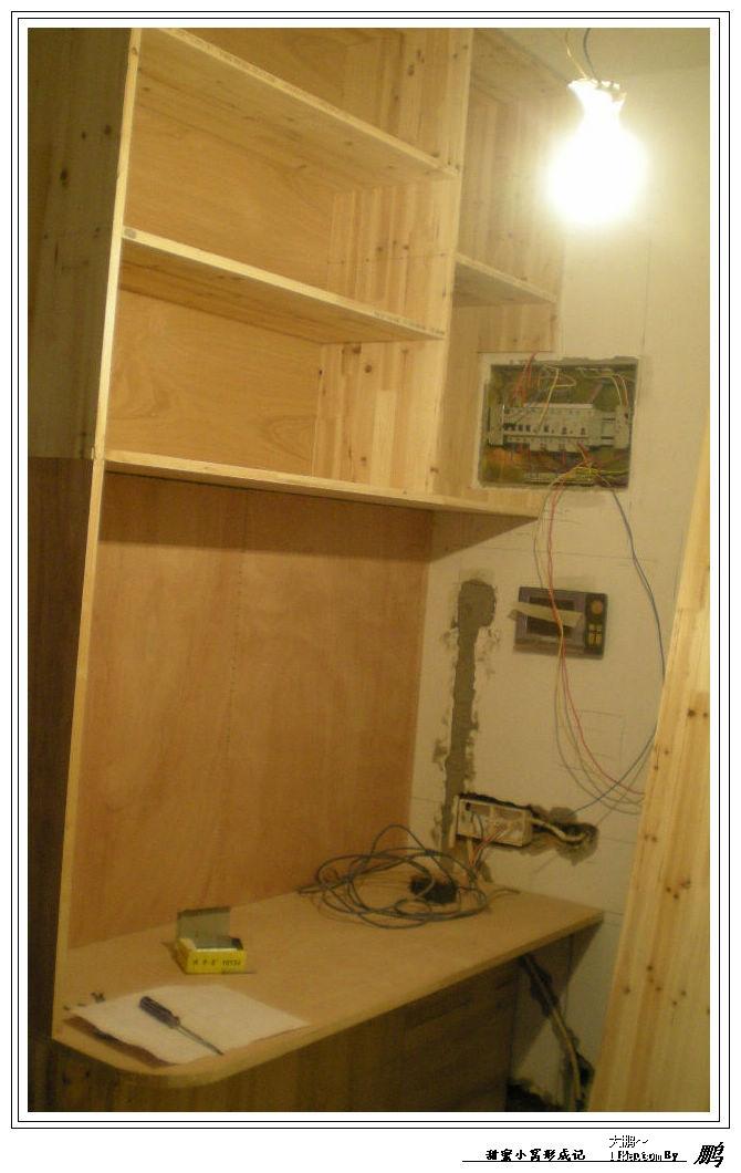 小小房子 小小梦想 大大幸福,我的55.5平米小窝装修记 油漆工火热进
