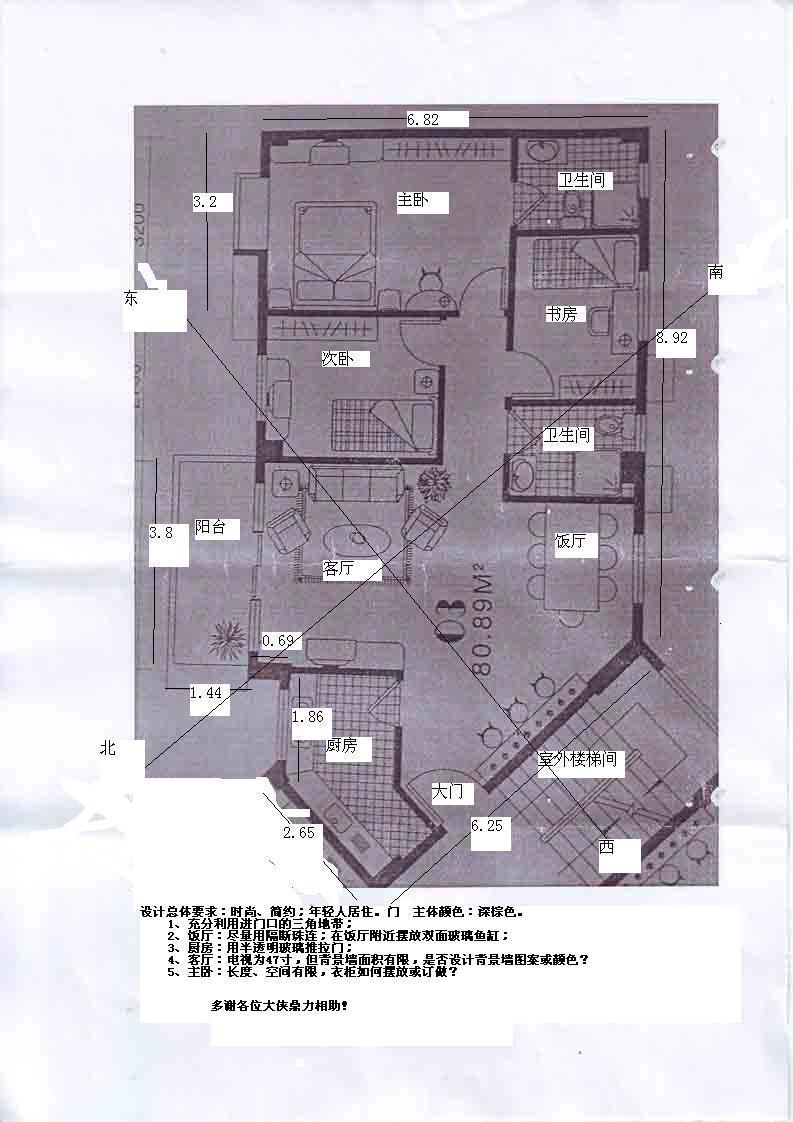 套图 住房设计平面图 咖啡厅设计平面图 如图是一套住房的平面图