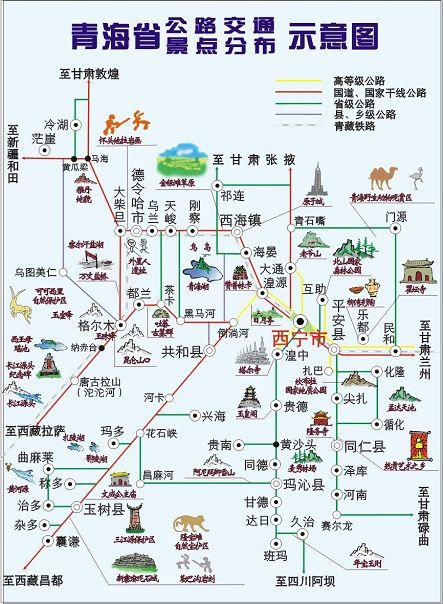 青海省公路交通景点分布示意图