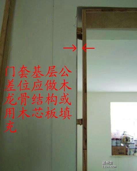 流氓的口号是 注重施工细节,提升施工质量高清图片
