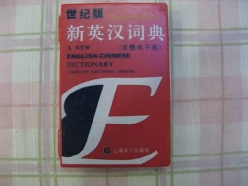 英语电子词典哪种图片1