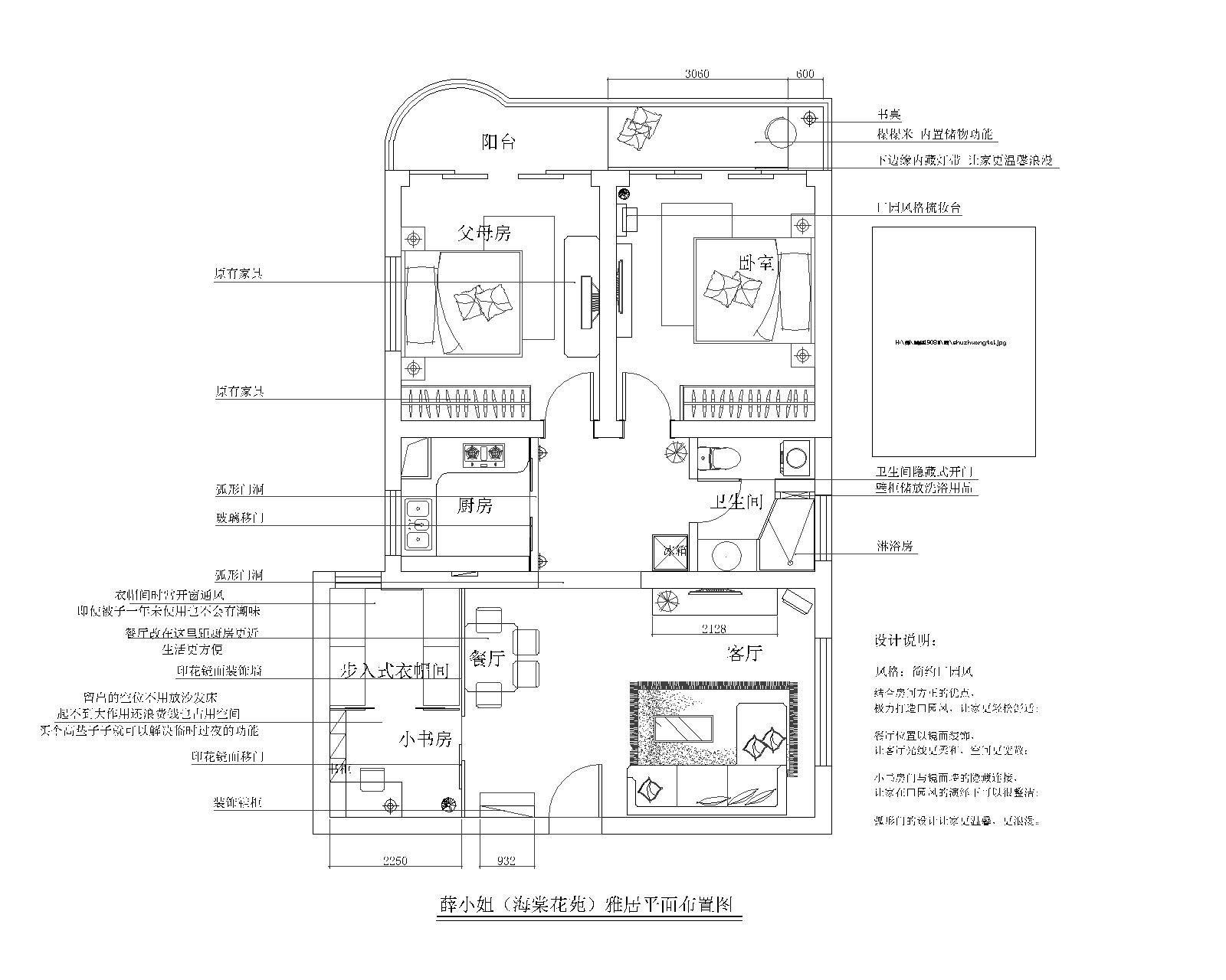 马桶和柜子分开设计图