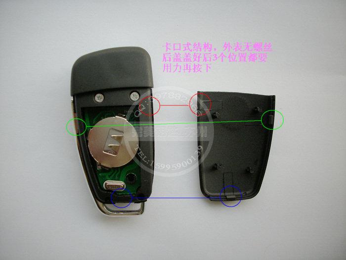 现代雅绅特改装2010款第八代a6l对拷学习型汽车折叠钥匙 高清图片