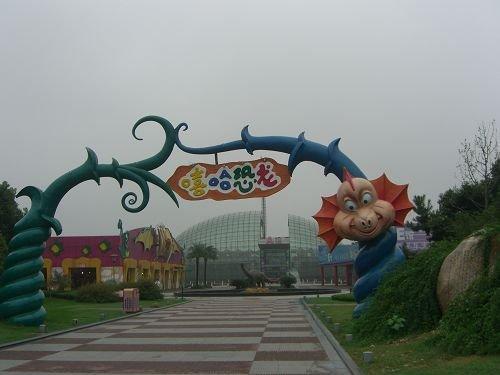 有机会到各个地方看看 常州恐龙园 常州天宇寺 溧阳爸爸的老家之行