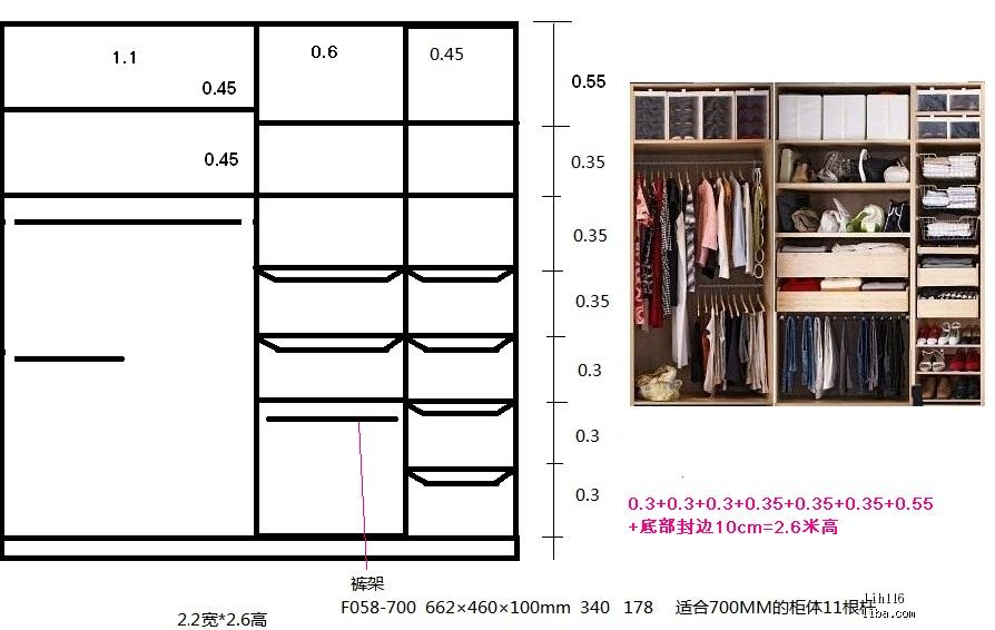 1.5米衣柜内部尺寸设计图展示