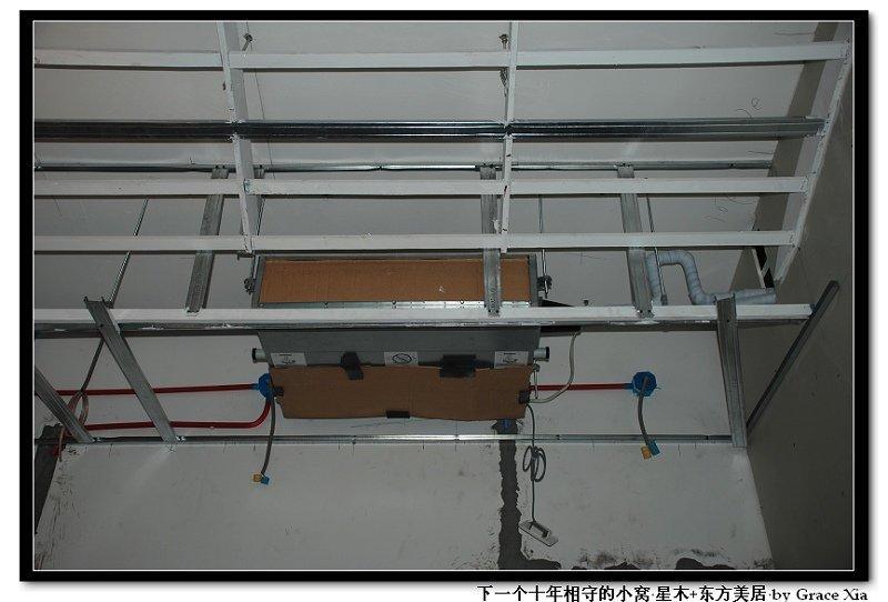 空调排水管安装-淘宝家装日记