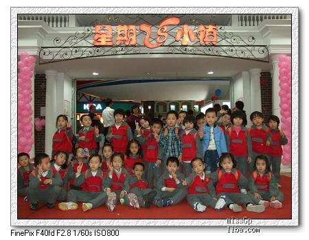 72上海儿童世界杨浦幼儿园74296120.