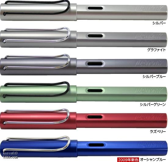 德国 lamy 时尚钢笔 登入上海