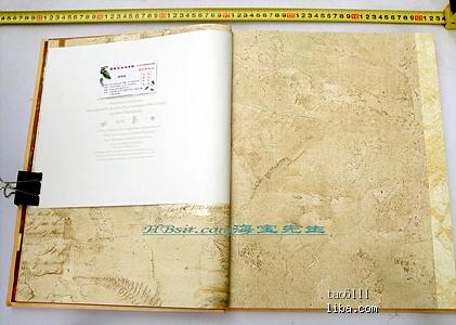 用类似航海图的壁纸