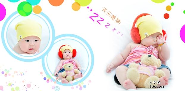 09年8月8日小公主诞生!祝大家兔年大吉,宝贝们健康快乐!